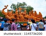 ubon ratchathani  thailand  ... | Shutterstock . vector #1145736200