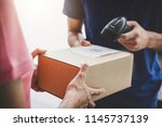 home delivery service and... | Shutterstock . vector #1145737139