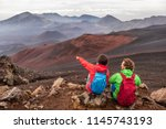 hiking travel vacation in maui... | Shutterstock . vector #1145743193