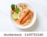 spicy shrimps udon ramen noodle ... | Shutterstock . vector #1145752160