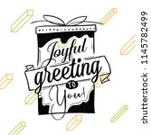 merry christmas. typography.... | Shutterstock .eps vector #1145782499