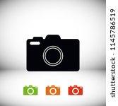 photo camera icon  vector eps...