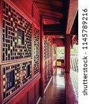 the corridor   verandah of... | Shutterstock . vector #1145789216