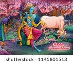 vector design of lord krishna... | Shutterstock .eps vector #1145801513