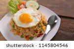 Nasi Goreng Or Fried Rice....