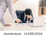 working in the office. manager... | Shutterstock . vector #1145812526