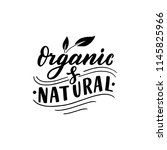 organic and natural label.... | Shutterstock .eps vector #1145825966
