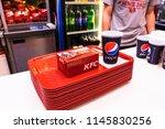 riga  august 2015   kfc  ... | Shutterstock . vector #1145830256