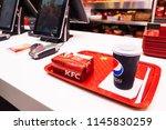 riga  august 2015   kfc  ... | Shutterstock . vector #1145830259