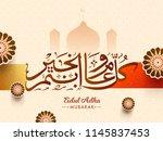 arabic calligraphic text eid ul ... | Shutterstock .eps vector #1145837453