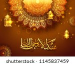 glossy golden exquisite floral... | Shutterstock .eps vector #1145837459