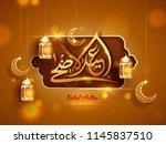 golden arabic calligraphic text ...   Shutterstock .eps vector #1145837510