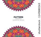 mandala background design | Shutterstock .eps vector #1145880263