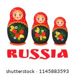 traditional russian wooden...   Shutterstock .eps vector #1145883593