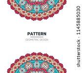 mandala background design   Shutterstock .eps vector #1145885030