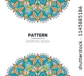 mandala background design | Shutterstock .eps vector #1145885186