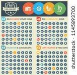 big vector icon set design | Shutterstock .eps vector #1145893700