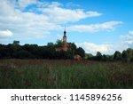 neglected church view near...   Shutterstock . vector #1145896256