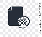 various files vector icon... | Shutterstock .eps vector #1145907110