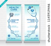 health care and medical roll up ... | Shutterstock .eps vector #1145919446