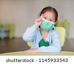 cute little asian child girl... | Shutterstock . vector #1145933543