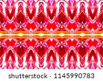melting colorful symmetrical... | Shutterstock . vector #1145990783