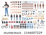 african american delivery boy... | Shutterstock .eps vector #1146007229