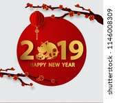 happy chinese new year 2019... | Shutterstock .eps vector #1146008309