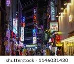 seoul  south korea   sep 21 ... | Shutterstock . vector #1146031430