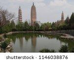 dali  yunnan  china  the three...   Shutterstock . vector #1146038876