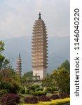dali  yunnan  china  remote...   Shutterstock . vector #1146040220