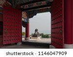 dali  yunnan  china  looking... | Shutterstock . vector #1146047909