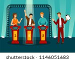 tv game show with three... | Shutterstock .eps vector #1146051683
