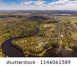the istra reservoir is located...   Shutterstock . vector #1146061589
