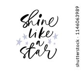 shine like a star phrase.... | Shutterstock .eps vector #1146063989