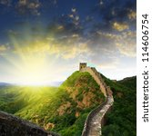 sunset china great wall sunshine | Shutterstock . vector #114606754