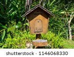 Wood Mail Box