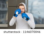 strong and full of energy.... | Shutterstock . vector #1146070046