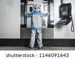 large cnc machine operator.... | Shutterstock . vector #1146091643