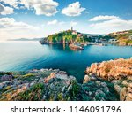exciting morning cityscape of... | Shutterstock . vector #1146091796