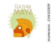 cultura maya postcard | Shutterstock .eps vector #1146102839