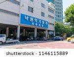 seoul  south korea   july 21 ...   Shutterstock . vector #1146115889