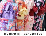 young girl wearing japanese... | Shutterstock . vector #1146156593