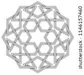 arabic arabesque geometric...   Shutterstock .eps vector #1146157460