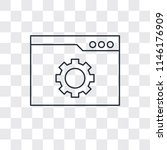 browser vector icon isolated on ...