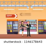 shop  with surrounding interior ... | Shutterstock .eps vector #1146178643
