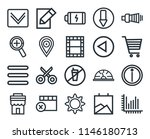 set of 20 icons such as stats ...