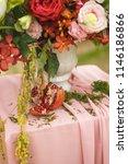bouquet of blooming flowers of... | Shutterstock . vector #1146186866
