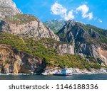 ship standing on the pier.... | Shutterstock . vector #1146188336