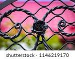 wrought iron gates  ornamental... | Shutterstock . vector #1146219170